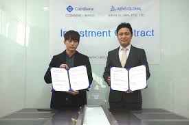 standard investment contract aidus coin successfully raises investment from coinbene