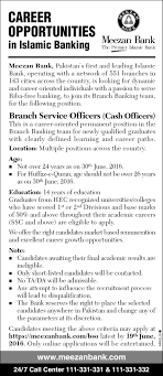 career opportunities in islamic banking meezan bank career opportunities bso 2016