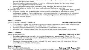 wallpaper loan processor resume title loan resume loan august 2 2016 download 1275 x 1650 sample resume for loan processor