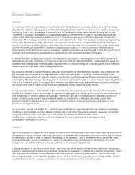 informal essays informal essay examples argumentative writing    easy essay examples informal definition format