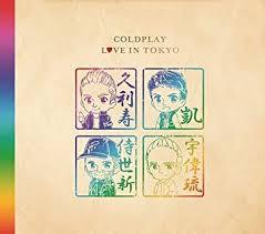 <b>COLDPLAY</b> - <b>Live In</b> Tokyo 2017 - Amazon.com Music