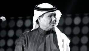 وفاة الفنان محمد عبده يتصدر الترند في السعودية - السياسي