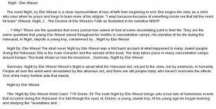 essay on night by elie wiesel hope essay topics twelfth night essay topics essay on night by elie wiesel essay