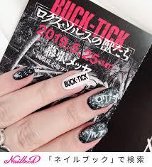 ブラックマニキュアセルフネイルのネイルデザインネイルブック