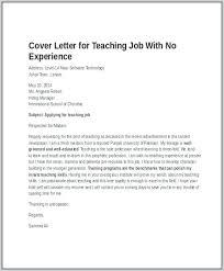 Cover Letter Substitute Teacher Elegant Sample Resume For Substitute Teacher With No