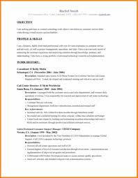 examples of customer service resumes resume reference 7 examples of customer service resumes