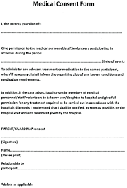 memorandum sample business professional memorandum template optional office word business memo
