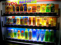 Drink Time Vending Machine Mesmerizing Weird Vending Machines In Japan [PICS] Curious Read