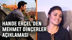 Damat Takımı Filminin Galasına Katılan Hande Erçel'den Mehmet Dinçerler  Açıklaması - YouTube