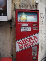 Antique Whiskey Vending Machine For Sale Stunning Whiskyvendingmachine Only In Japan Vending Machines