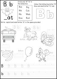 Worksheets Collection Of Free For Kindergarten Ready To Download ...