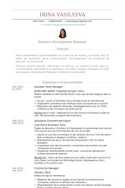 Store Manager Resume Enchanting Assistant Store Manager Resume Samples VisualCV Resume Samples