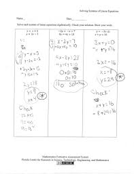 mechanical electrical um size solving systems of linear equations students are asked to solve checks the