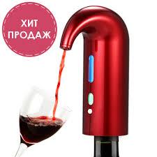 Электрический <b>аэратор</b>-диспенсер для <b>вина</b> - Smart.<b>Wine</b>.Tools