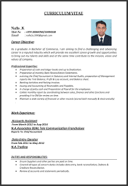 Pleasing Noc Engineer Resume India In Page 34 Best Example