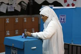 Israeli Elections: Netanyahu Activists Hide Cameras in Shirts to Film ...
