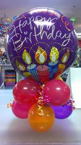 Air filled balloon centerpiece