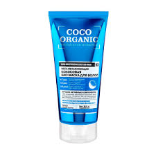 <b>Маска для волос</b> ORGANIC SHOP Naturally Professional Coco ...
