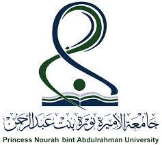 جامعة الأميرة نورة في السعودية تحتفي بهويتها