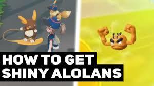 How To Get Shiny Alola Forms In Pokémon Let's Go Pikachu / Eevee! (Shiny  Alolan Pokémon) - YouTube