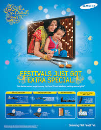 samsung tv offers. festive-offers-on-samsung-flat-panel-tv-b91fbb.png 06-mar-2017 22:33 2234042 festive-offers-shop-electronics-for-rs3-d4bcfe.jpg 74770 samsung tv offers