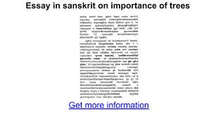 essay in sanskrit on importance of trees google docs