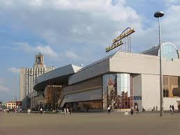 Фотографии Привокзальной площади в Минске Новое здание  Вокзал в Минске Фотографии Минска Картинка