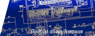 Подбор аккумуляторов для <b>ИБП Ippon</b>, Powerman, Powercom ...