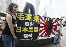 「毛澤東感謝日軍侵華」的圖片搜尋結果