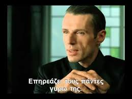 The Matrix Reloaded (2003) Causality - YouTube