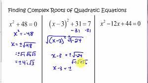 complex numbers tutorial