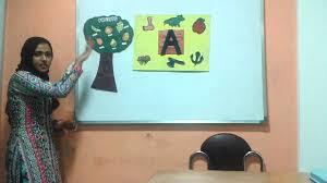 preschool teacher school