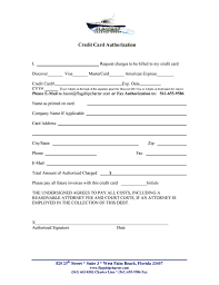 Hyatt Hotel Credit Card Authorization Form Awesome One 1 Time Credit