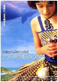 whale rider movie poster of imp awards whale rider movie poster