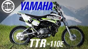 Kids Dirt Bike Guide Series Yamaha Ttr 110e