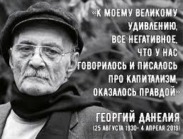 <b>Александр Широкорад</b> – биография, книги, отзывы, цитаты
