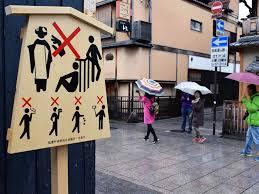 「観光公害 祇園」の画像検索結果