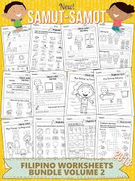 Printable Worksheets for Grade 1 Filipino Lovely Samut Samot – Free ...