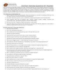 photoaltan teaching job interview questions teaching job interview questions