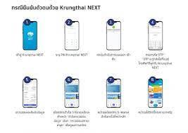 """วิธียืนยันตัวตน """"คนละครึ่งเฟส 3"""" ตู้ Krungthai NEXT เช็ค 8  ขั้นตอนยืนยันตัวตนได้ที่นี่"""