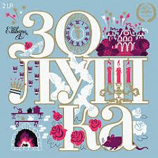 Купить пластинку soundtrack - johann johannsson the <b>mercy</b> lp по ...