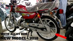 hi speed launch 70cc 2018 with alloy rim breaking news on pk bikes