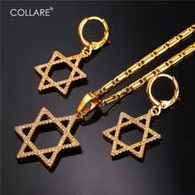 Женские <b>Ювелирные</b> наборы Collare, <b>золотые</b>/Серебристые ...