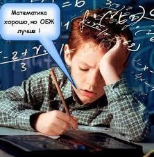 Полезные ссылки для преподавателей ОБЖ школа жизни ру Новости образования