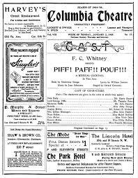 Piff Paff Pouf