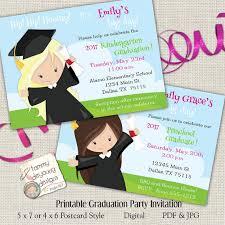 Preschool Graduation Announcements Girls Graduation Invitation Preschool Graduation Announcement Kindergarten Graduation Invite Customized Invitation For Kids You Print