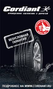 <b>Диск Trebl 8114T</b> black <b>6</b>*15 4/100 ET48 d54,1 купить в Москве ...