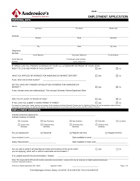 Restaurant Job Application Template - Tier.brianhenry.co