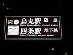 京都の乗り物ランキングtop10 じゃらんnet