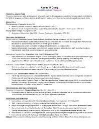 Resume Samples For Engineering Students Pdf Fresh Resume Format